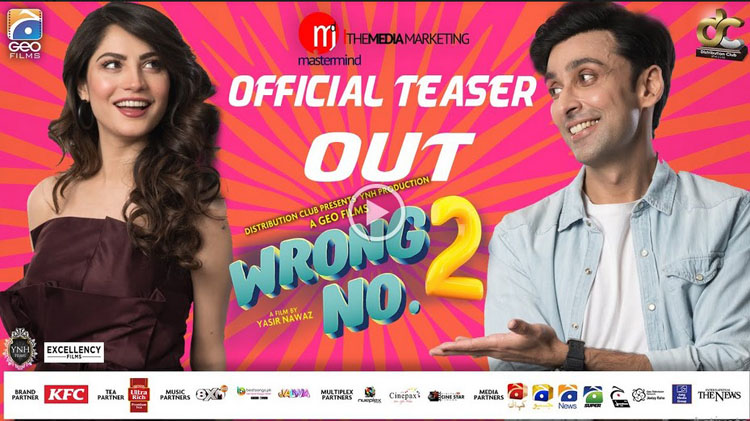 Wrong Number 2 Teaser Released