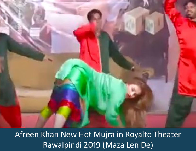 Afreen Khan New Hot Mujra in Royalto Theater Rawalpindi 2019 (Maza Len De)